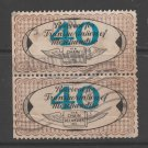 USA - Chain Deliveries - Local Post Parcels 1935ish Stamp- nice 10-23-20-