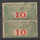 USA - Chain Deliveries - Local Post Parcels 1935ish Stamp- nice 10-23-20-6