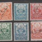 USA - State Penn Philadelphia Revenue Fiscal Stamp 11-7-20-74a