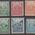 USA - State Penn Philadelphia Revenue Fiscal Stamp 11-7-20-74b
