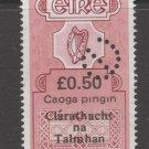 Ireland UK  revenue Fiscal stamp 11-12-20-7c
