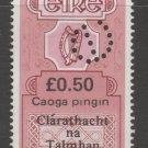 Ireland UK  revenue Fiscal stamp 11-12-20-7f