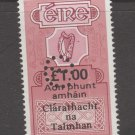 Ireland UK  revenue Fiscal stamp 11-12-20-8b