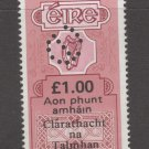 Ireland UK  revenue Fiscal stamp 11-12-20-8c