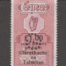 Ireland UK  revenue Fiscal stamp 11-12-20-8d