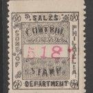 Famous Pre 1900 Stamp Association MNH Gum Cinderella 8-7-20 Member stamp? -7a