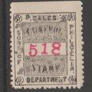 Famous Pre 1900 Stamp Association MNH Gum Cinderella 8-7-20 Member stamp? -7c