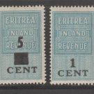 UK Africa Eritrea Italy Fiscal Revenue Stamp 1-1-21 mint gum mnh