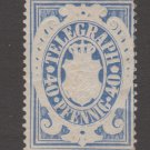 EU Cinderella Charity or Fiscal Revenue Stamp 1-3-21 Germany Telegraph