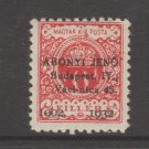 EU Cinderella Charity or Fiscal Revenue Stamp 1-3-21 Hungary Unknown?