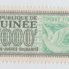 France Africa Fiscal Revenue Stamp 1-11-21 - MNH Gum