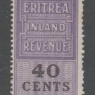 UK Africa Eritrea Italy Fiscal Revenue Stamp 5-18-20 mint gum mnh