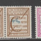 Netherlands Revenue Fiscal Stamp 1-16-21 Scarce seldom offered- used no gum