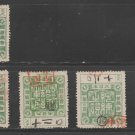 Japan Fiscal Revenue stamp 10-19-21-