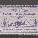 Puerto Rico Private airmail stamp MNH Gum- slight gum disturb 2-14-21-1a