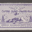 Puerto Rico Private airmail stamp MNH Gum- slight gum disturb 2-14-21-1b