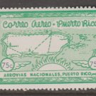 Puerto Rico Private airmail stamp MNH Gum- slight gum disturb 2-14-21-1c