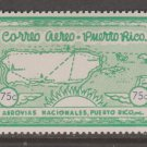 Puerto Rico Private airmail stamp MNH Gum- slight gum disturb 2-14-21-1d