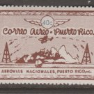 Puerto Rico Private airmail stamp MNH Gum- slight gum disturb 2-14-21-1e