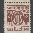 Denmark mnh gum cinderella stamp 2-14-21- music 1908 mnh