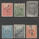 USA State Revenue cinderella stamp 2-21-21-