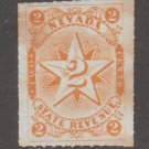 USA Cinderella or revenue stamp 3-14-21- Nevada State- Toned
