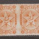 USA Cinderella or revenue stamp 3-14-21- Nevada State- Toned