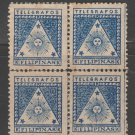 Revolution Philippines 1898 Telegraph revenue stamps 3-17-21- Age spots & toning