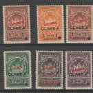 Nicaragua  - stamp 3-20-21- Revenue fiscal Specimen MNH Gum Punch as seen- 1s