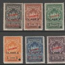 Nicaragua  - stamp 3-20-21- Revenue fiscal Specimen MNH Gum Punch as seen- 1t