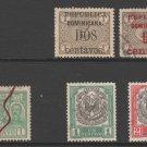 Dominica - stamp 3-20-21- Revenue fiscal mix postal?