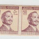 Jordan revenue stamp -10-29-h mnh Gum pair