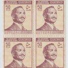 Jordan revenue stamp -10-29-h mnh Gum block of 4