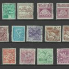 Japan Wage revenue fiscal stamp 3-21-21 no gum - used - nice selection- see description