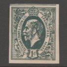 Dealer Advertising 3-17-21 nh mng Tatham Stamp Co Springfield Mass-1d