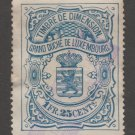 Luxembourg stamp 3-23-21 used- small faults- 2e