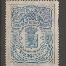 Luxembourg stamp 3-23-21 used- 2c ok- 2a