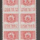 USA Cinderella Revenue stamp 4-2-21- Maryland MNH Gum Bedding