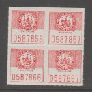 USA Cinderella Revenue stamp 4-2-21- Maryland MNH Gum Bedding
