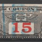 USA Cinderella stamp 4-2-21 Chain Deliveries 15 - used- nice
