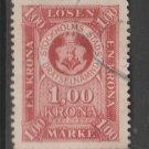 Sweden Revenue stamp small 4-7-21