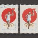 Poland 1964 Japan 2 types Olympics revenue Fiscal stamp mnh gum -4-8-21-b