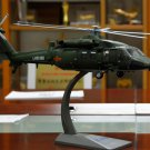 1:48 Z-20 helicopter model  Alloy simulation With bracket