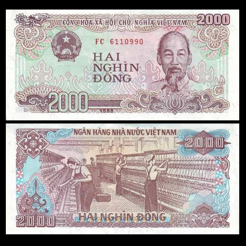 Fidelity Vietnam Dong 2000 face value foreign paper money