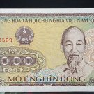 Fidelity Vietnam Dong 1000 face value foreign paper money
