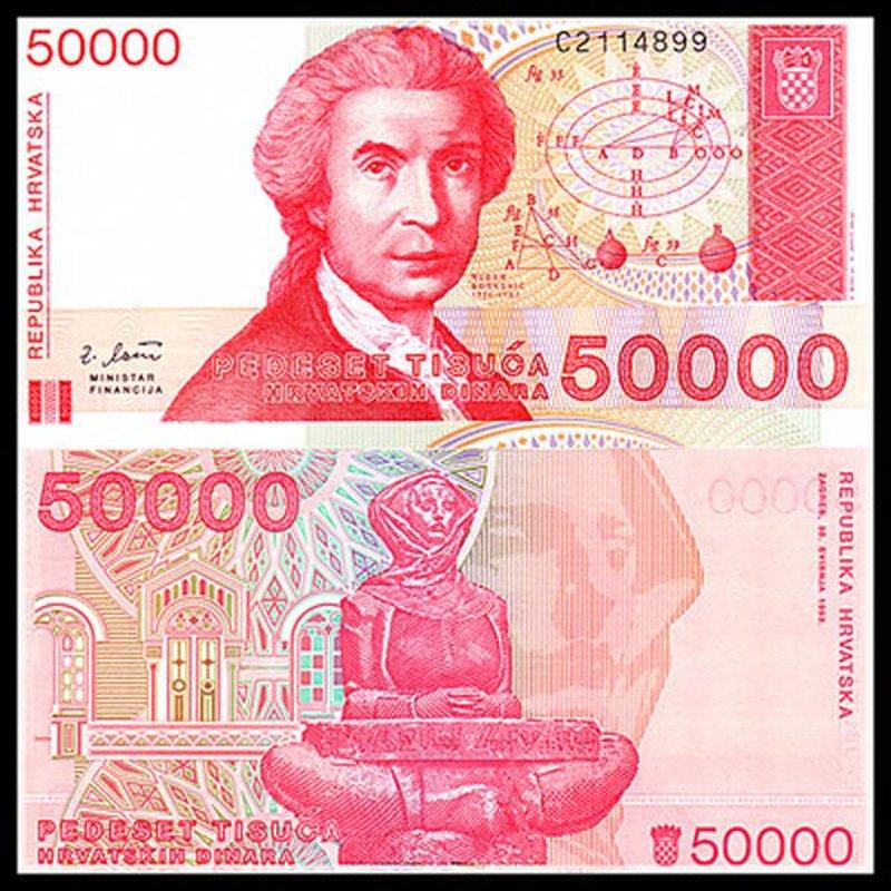 Fidelity new Croatia 50000 note paper money