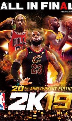 NBA basketball star poster painting , 16*24 inches, Self adhesive waterproof - No.E27