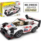 162+pcs Assembled racing car Compatibie Lego Toy Kit Educational Children Gifts-No.7