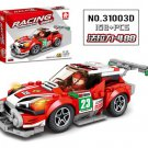 162+pcs Assembled racing car Compatibie Lego Toy Kit Educational Children Gifts-No.8