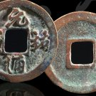 2 X China in 960 yuan dynasty copper - No.2